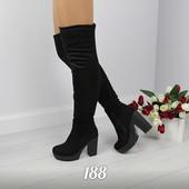 Код 188 Ботфорты на широком каблуке  Материал: иск замш ,утеплитель-тонкий мех по всей длине  Размер
