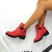 Ботинки Hermes натуральная кожа
