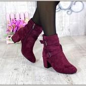 Женские демисезонные ботинки марсала