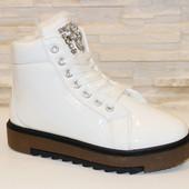 Ботинки зимние женские 36-41