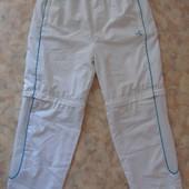 Белые спорт. штаны 46-48
