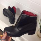 Кожаные ботинки люкс!