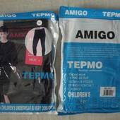 Термокальсоны для подростков и мальчиков Amigo, термоштаны
