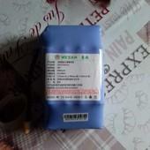 Батарея для гироборда универсальный 36v 4400mAh