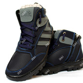 Мужские ботинки зимние синего цвета с серыми вставками (СБ-13ср)