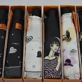 Зонты автомат для молодежи в подарочных коробках
