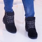 Очень классные зимние ботиночки