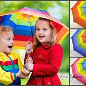 Радужный детский зонт трость Радуга отличного качества на 5-9 лет