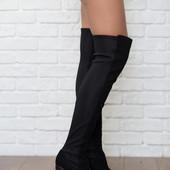 Интересные сапоги-чулки New Look с эластичной вставкой  SH4181