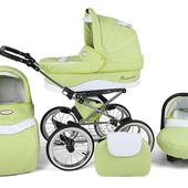 Детская стильная коляска