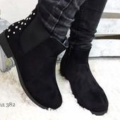 Ботинки женские зимние еко.замш Стразы