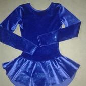 платье для выступлений, тренировок 10-12 лет Mondor Канада