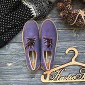 Новые мужские замшевые туфли в фиолетовом цвете,р-р 44-45