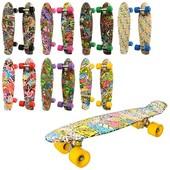 Скейт MS 0748-4