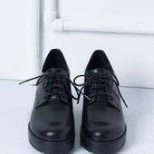 Крутейшие туфли броги оксфорды ботинки ботильйоны 37, 38, 39
