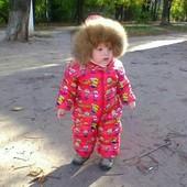 Зимний яркий детский комбинезон 78-102 р.