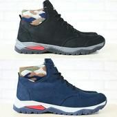 Ботинки Adidas нубук на меху, код nvk-2869