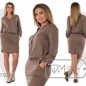 Х7501 Суперовое платье 48-56р 2 цвета