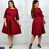 платье женское ботал