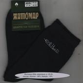 Носки подростковые махровые Elite Житомир 23-25 р.  Черные