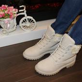 Ботинки Н5148