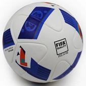 Мяч футбольный №5 Euro 2016 4886: PU, клееный