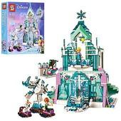Конструктор Frozen замок 784дет. 868