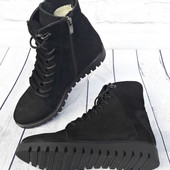 Зимние ботиночки №1022