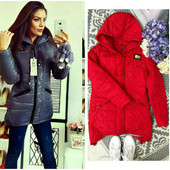 Зимняя куртка с капюшоном, утягивающие резинки по низу. 4 размера