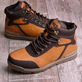 Мужские ботинки в спортивном стиле 16600