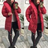 Женская куртка плащевка зима 42-48
