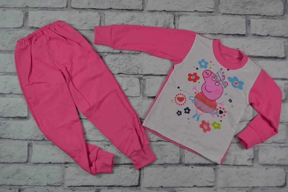 Пижама начес babd35e655174