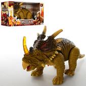 Динозавр 138-3-1