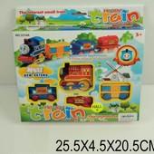 Железная дорога батар. 3314A (785169)