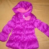 Куртка теплая ZeroXposur 3т