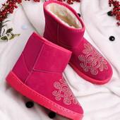 Яркие розовые зимние женские угги