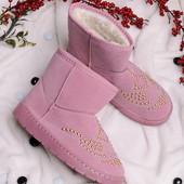 Зимние короткие женские теплые розовые угги