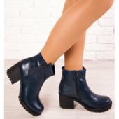 Ботинки натуральная замша/кожа-111-6120-28-1