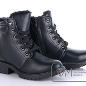 Модель № W9147 Ботинки женские
