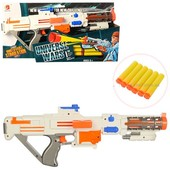 Детское игрушечное оружие пистолет 565 с мягкими пулями