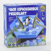 Настольная игра 7011 Чия крижинка міцніша Fun game Чья льдинка крепче