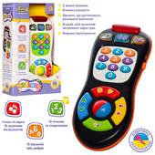 Интерактивная обучающая игрушка «Пультик» 7390 UA LimoToy на укр.
