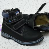 Зимние стильные ботиночки для мальчика.Р.31-37