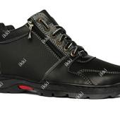 Зимние ботинки мужские на молнию и шнуровку (ПЗ-79чпм)