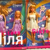 """Набор из двух кукол """"Сестры"""" Defa 8126,Сестрички"""