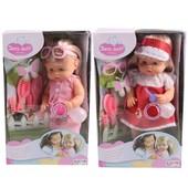 Кукла функц LD9502H/I  2 вида, с аксесс