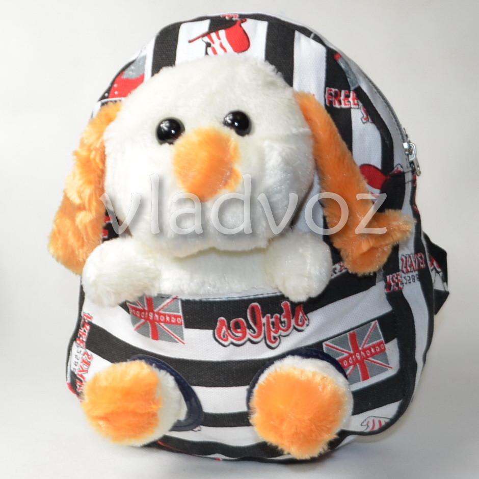 Детский рюкзак с мягкой игрушкой собачкой полосатый черно белый 718 фото №1