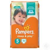 Pampers Sleep&Play 5 - 11 шт.