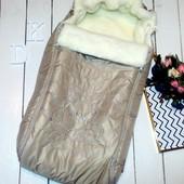 Конверт в санки, коляску из водонепроницаемой плащевки. Внутри шерсть - очень теплый и удобный.