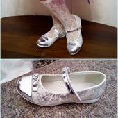Туфли для девочки фирма Clibee размер 25,26,27,28,29,30 Серебристые